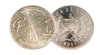 1 Quetzal Coin