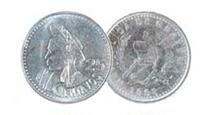 25 Guatemalan Centavos