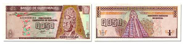 50 Guatemalan Centavos Bill