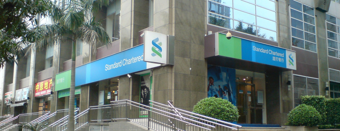 Standard Chartered Bank in Nigeria